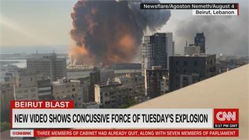 大爆炸民怨沸騰難平歇 黎巴嫩總理宣布內閣總辭