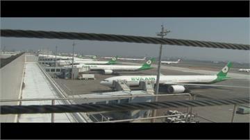 旅客銳減、閒置客機增加 桃園機場停機位「一位難求」