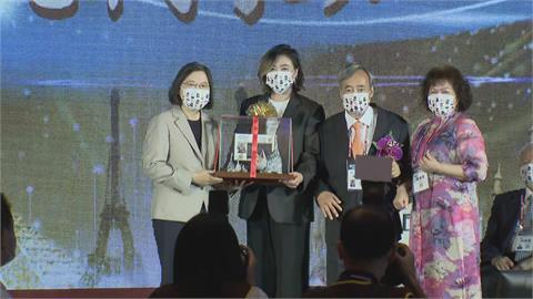 出席世界台灣商會聯合總會籲投資台灣 蔡總統:申請CPTPP 展現台灣決心
