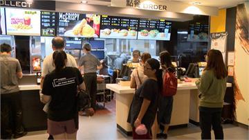 麥當勞竟有隱藏版菜單?這款漢堡只要30元