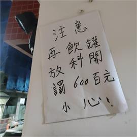國文老師誰教的?鄰居貼公告「13字錯6字」網傻眼:至少「再」寫對了