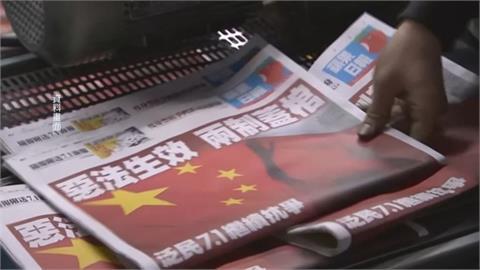 黎智英71.26%股份全凍結  壹傳媒暫停股市交易