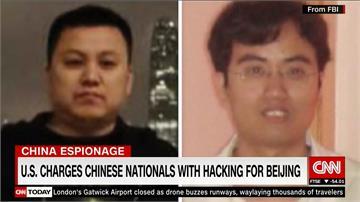海軍、NASA都受「駭」 美通緝2名中國駭客