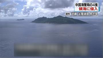 日本將釣魚台更名「登野城尖閣」 中國批挑釁