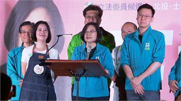 蔡英文輔選反酸韓國瑜 稱吳思瑤「不會把故宮國寶一次展出來」