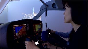開飛機享受類出國!旅行社轉型賣「體驗行程」攻精緻國旅