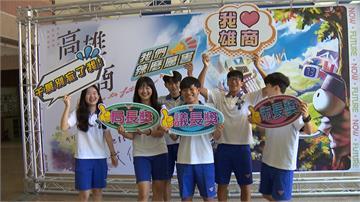 罷韓後市長獎來不及重印...學校特製「大型獎狀」畢業生驚嘆