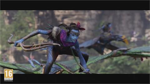 E3電玩展首度線上開辦大作《阿凡達》 讓玩家寄身納美人抵禦入侵者
