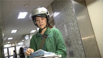 郵政主管雙重加薪惹議 交通部:解決同工不同酬