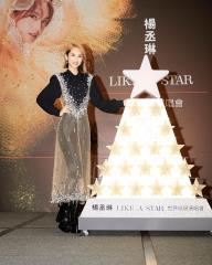 5個月不見老公李榮浩...楊丞琳忘記自己結婚了!