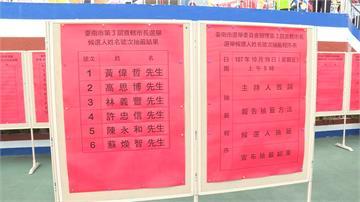 市長候選人號次抽籤 黃偉哲抽1號喊「台南第一」