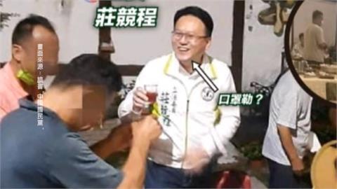 立委莊競程敬茶脫口罩 中市衛生局開罰6-30萬元