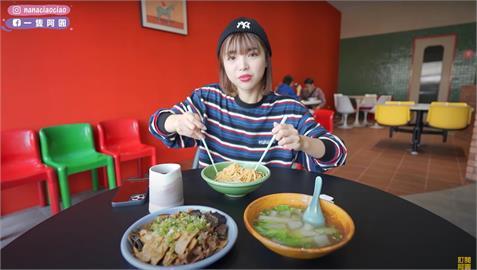 韓系網紅台語超級溜 屏東1日遊狂讚「這個」必須喝!