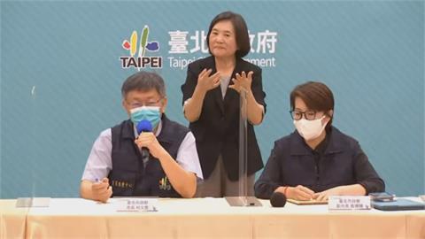 台北本土病例數稍降 柯文哲:篩檢陽性者不一定需要住院