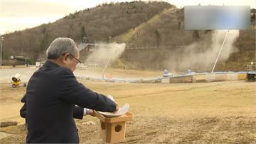 等不到雪!日本滑雪場舉行「祈雪」儀式