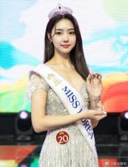 韓國小姐冠軍出爐 今年創新公開素顏保密身材