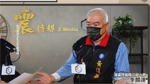 黃復興黨部主委:中機不算擾台 陳明通:聽不下去