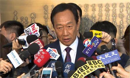 郭台銘採購500萬劑BNT!國台辦稱「上海復星會履約」 永齡回應了