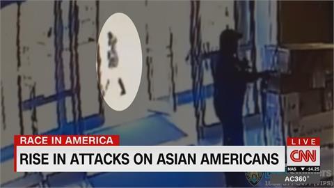 65歲婦遭狠踹頭重傷 全美攻擊亞裔事件激增