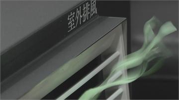 危老都更博覽會 團隊拋特殊專利空調有效省電