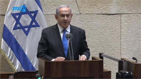 以色列變天! 納坦雅胡時代終結 班奈特出任總理