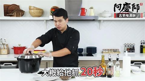 清明節食譜/國宴主廚潤餅配方大公開 一招口感升級超Q彈