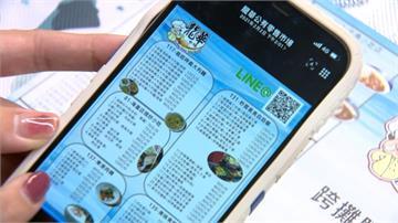 市場美食也能外送!龍華市場加入line平台跨攤送達