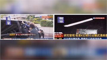 假冒民視電視台散播疫情假訊息 發文者落網改po道歉文