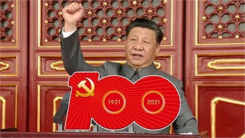 習近平黨慶強硬談話 華郵社論憂「中國對鄰國、人類自由威脅日增」