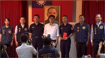 少女失蹤案迅速偵破 陳其邁警局頒獎 感謝網友提供線索助警破案