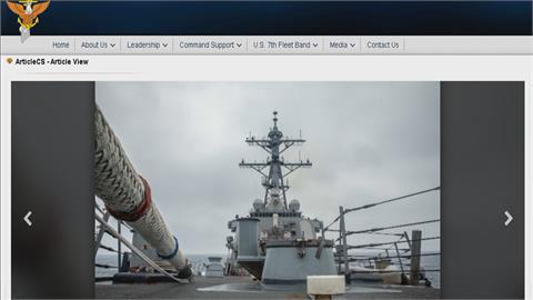 衝著中國而來? 拜登上任後第5次! 美國軍艦再度通過台海