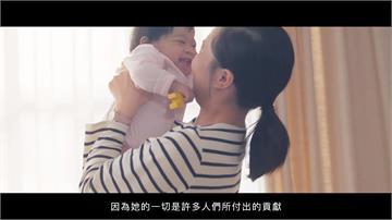 Taiwan can help!越南女嬰跨國手術挽回生命