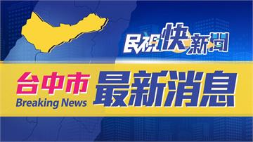 快新聞/台中北屯區大樓竄出火舌 警消破門救出4名受困民眾