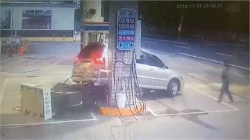 沒睡飽釀禍?果農倒車暴衝「鏟翻」加油機