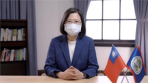 快新聞/親錄影片祝賀「貝里斯獨立40週年」 蔡英文:盼共同增進兩國人民福祉