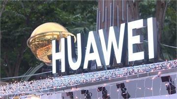 google宣布與華為合作喊卡!鴻海、大立光、台積電將受衝擊