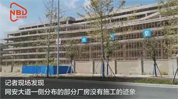曾挖角台積電接班人蔣尚義武漢弘芯 「中國晶片史上最大騙局」