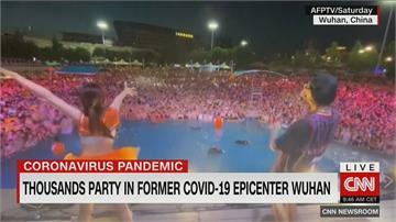 全球疫情原爆點武漢 水上樂園千人開趴擠爆沒人帶罩