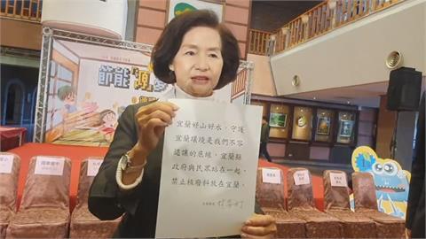 環團要求簽反核四商轉 林姿妙沒簽改發聲明