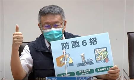 快新聞/林鶴明「四個堅持非廢話」 柯文哲酸:領人家薪水總是要做事