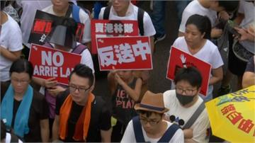 籲林鄭特赦反送中示威者!上百位香港公共知識分子一同連署