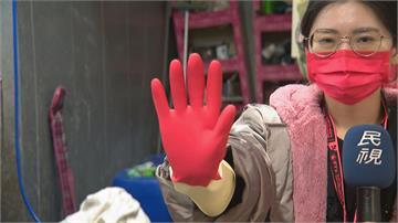 戴乳膠手套大掃除一脫下來整手被染紅....怎麼辦?
