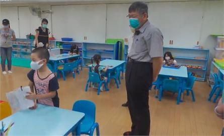 快新聞/北市校園降載上課  柯文哲向孩童喊:好好幹「國家不會虧待你們」