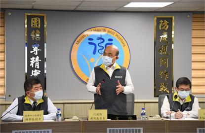 快新聞/本土疫情再起! 蘇貞昌召開疫情會議 「4點指示」請指揮中心檢討作為