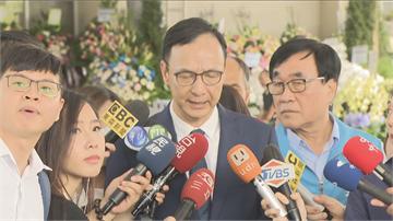 快新聞/拒絕「韜光養晦」 朱立倫:高雄市長補選國民黨不會缺席!