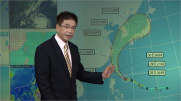 「米塔」恐增強為中度颱風 最快今晚發布陸警