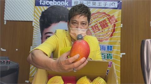 芒果王子楊哲  直播間高歌促銷芒果