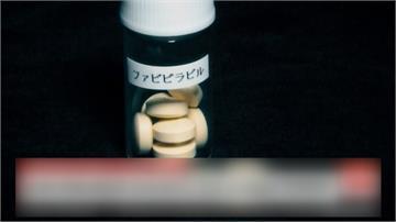 日本增產「法匹拉韋」 免費供20國臨床試驗治療武肺