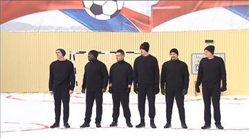 俄國打人足球員紅了!監獄比賽狂進七球