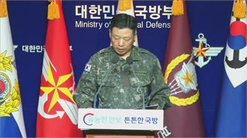 驚悚!北朝鮮射殺焚屍南韓公務員 爆出曾想 「脫南投北」